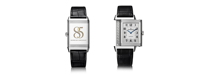Swiss Best Jaeger-LeCoultre Reverso Replica Watches